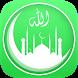 Deen ul Islam:Qibla Compass,Prayer Time,Azan,Quran by Latte Studio