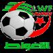 رابطة كرة القدم الأغواط by oussama takhi