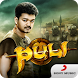 Puli Movie Songs by Sony Music India