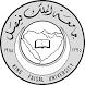 تأمين الكتاب الدراسي ج م فيصل by CITC - Mansoura University
