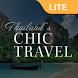 Chic Travel Lite by Kinof Innovative