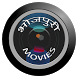 Bhojpuri Movies by Digiapp World Private Limited