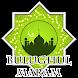 Bulughul Maram by sagathoo