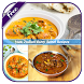 Yum Indian Curry Secret Recipes by Butterfly King