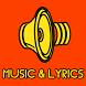 Calvin Harris lyrics