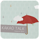 Sweet rain cacao Flick theme by iconnect for Phone themeshop