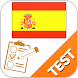 Spanish Test, Spanish practice, Spanish quiz by Language Test Studio