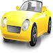 เกม จับคู่ รถยนต์ ฟรี by App Smile