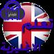 تعلم اللغة الانجليزية بالصوت by Fayfay app