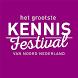 Het grootste kennisfestival van Noord Nederland by Appbakkers BV