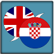 English Croatian Dictionary by Upawer tech