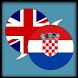 English Croatian Dictionary by Upawer tech