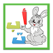 Learn Arabic Free For Kids