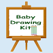Baby Drawing Kit by Martix Technology