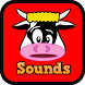 Farm Animal Sounds by Fun Apps For You