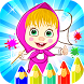 Kids Coloring Book For Masha and Bear by fingercoloringart