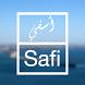 Safi Marocopedia
