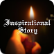 Inspirational Story by Pogo Apps