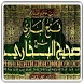Kitab Terjemah Fathul Qorib Lengkap by Restu Bunda