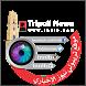 Tripoli news lebanon