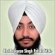 Bhai Jaskaran Singh Patiala by Baani.Net
