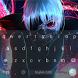 Tokyo Anime Ghoul Keyboard by ShakelApp