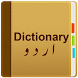 English Urdu Dictionary Free by apexlogics1