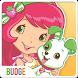 Strawberry Shortcake Puppy by Budge Studios