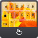 Autumn Leaves Yellow Keyboard Theme by Love Free Themes