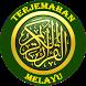 Terjemahan Quran Melayu by dZouL IT