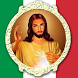 Novena Divina Misericordia by FungoApps