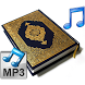 Quran Malayalam MP3 by reSun Apps