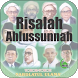 Risalah Ahlus Sunnah by Moslem Way