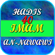 HADIS 40 IMAM AN-NAWAWI by Digital Islamic