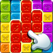 Toy Collapse: Cube Puzzle by Childhood Fun Games
