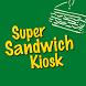 Super Sandwich Hjørring by iWaiterApp.com