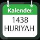 Kalender Hijriyah Puasa Sunnah by Aplikasi Bagus