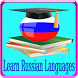 Learn Russian Languages by Long Seannn