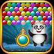 Bubble Panda by Bubble Shooter Free Games 2016