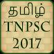 GK in Tamil TNPSC by 3 Idiots Infozone