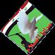 صفكات سرايا السلام : بدون نت