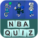 NBA Basketball Quiz Challenge by Well Done Apps