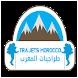 طراجيات المغرب Trips Morocco