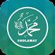 Sholawat Nabi MP3 Lengkap by R Droid