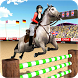 Ultimate Horse Racing Simulator 17 - Jump & Stunts by Echno Gaming Master