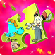Jigsaw Puzzle Epic Kids Game by beargames.co