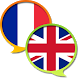English French Dictionary by SE Develop