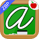ABC Kids Cursive Writing ZBC???? by TeachersParadise: Learning games for kids & adults