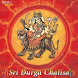 Sri Durga Chalisa by Times Music