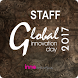 GID2017 - Staff tool by Meetabout